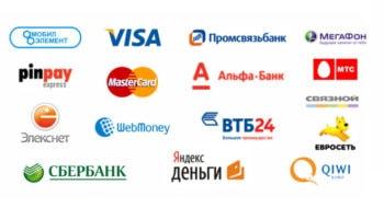Скрипт приёма платежей